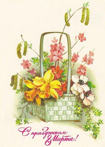 С праздником 8 Марта! Цветы, березовые веточки открытка поздравление рисунок фото картинка