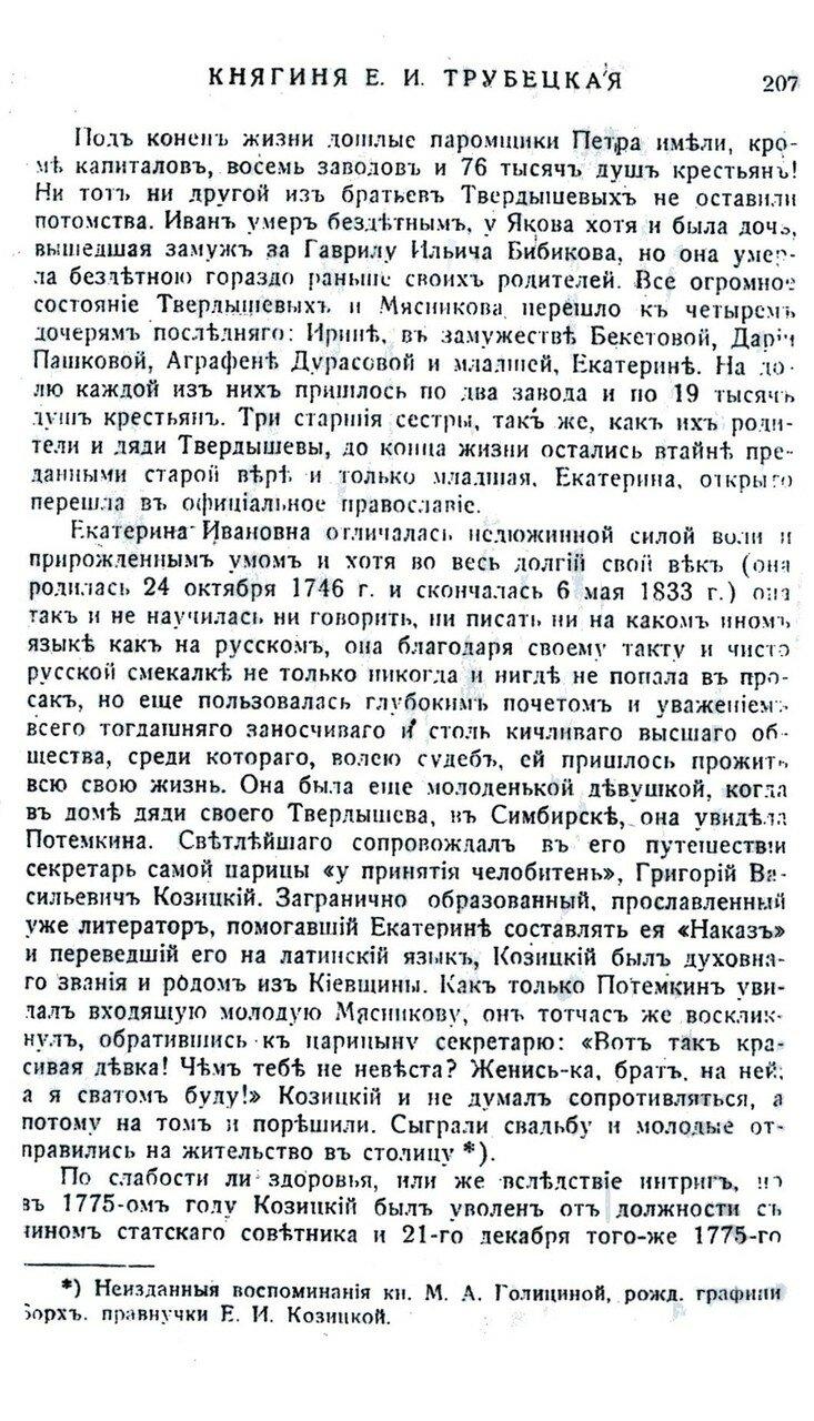 https://img-fotki.yandex.ru/get/9501/199368979.5f/0_201cb3_9907a74e_XXXL.jpg