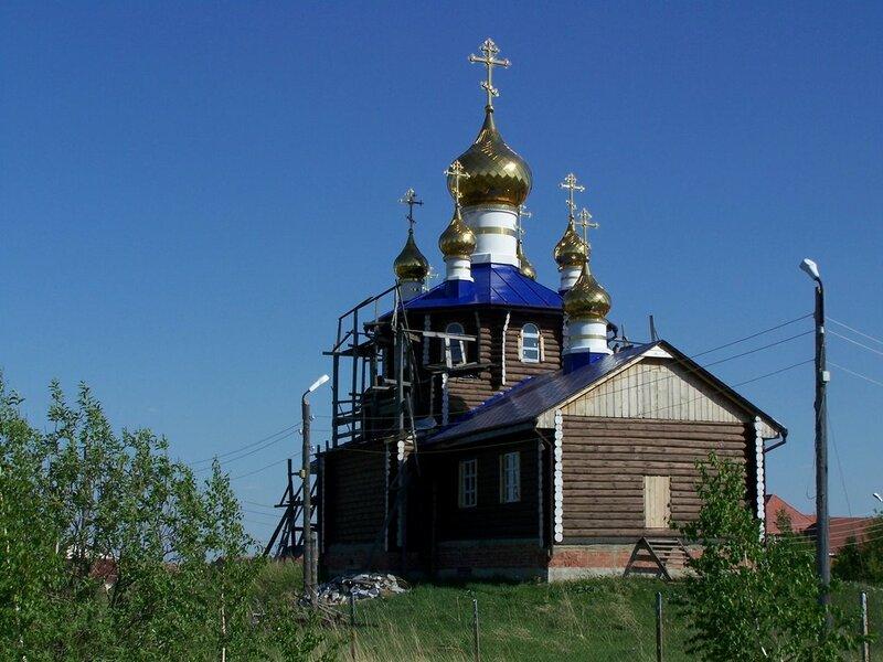 Новая деревянная церковь в Новом Кременкуле (14.10.2013)