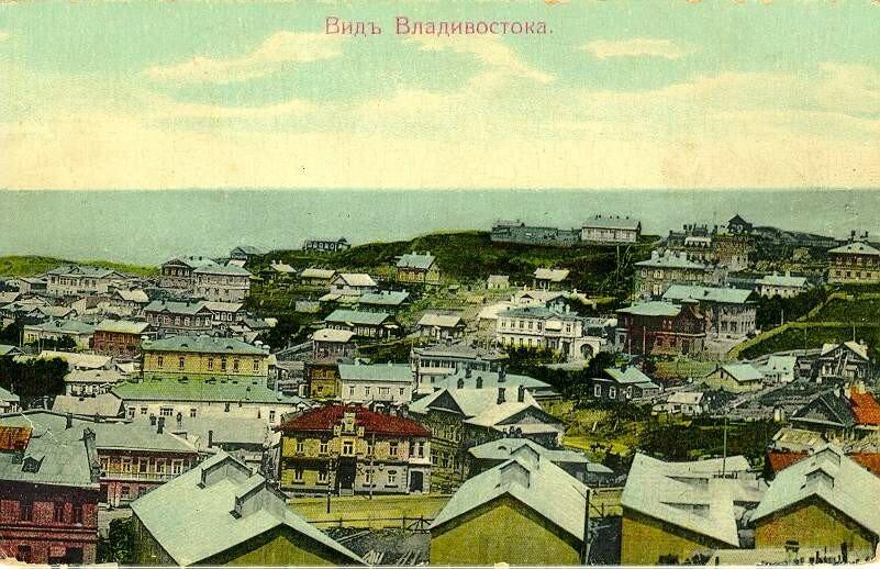 история города владивостока с картинками истории том