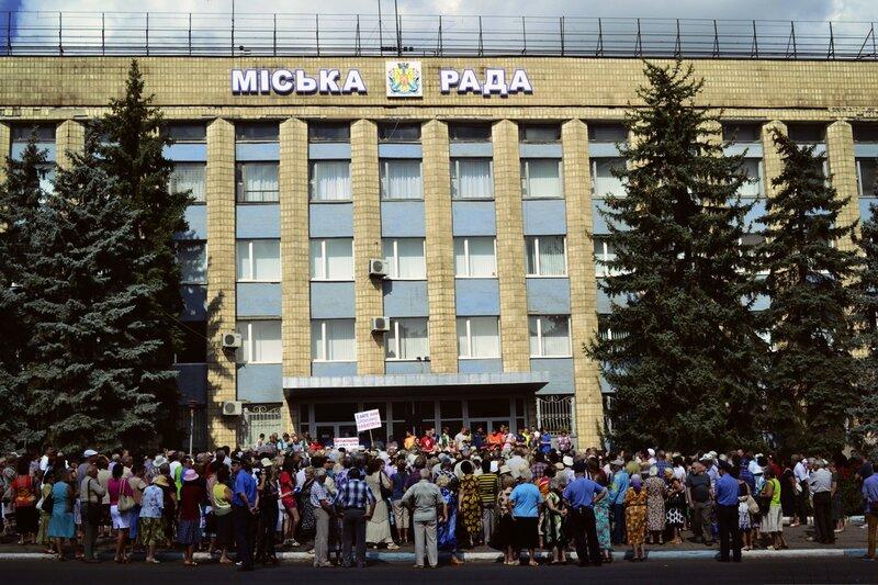 Митинг в Дружковке 31 июля