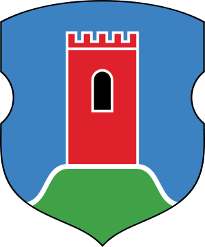 герб Камянца