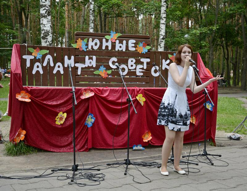 Последний звонок 2014 в Советском р-не. г.Гомель
