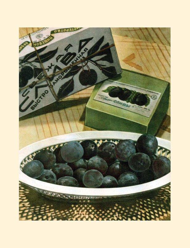 410. Книга о вкусной и здоровой пище 1952_Страница_410.jpg