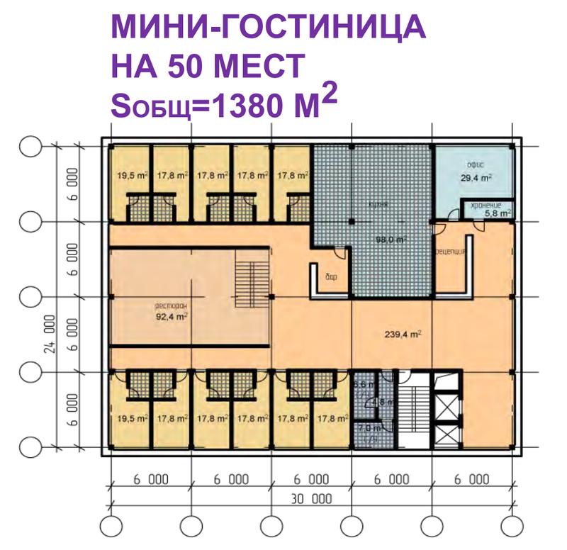 План мини-отеля