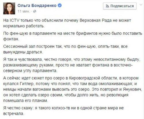 Хроники триффидов: Масштабы и трагедия украинской могилизации