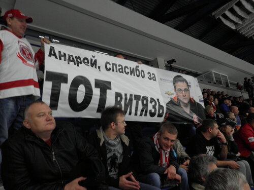 Андрей, спасибо за ТОТ Витязь.