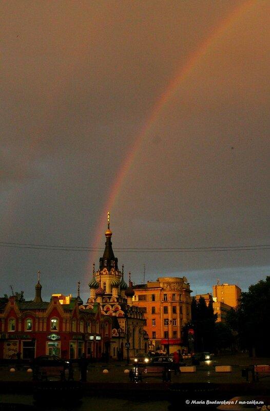 Радуга, Саратов, проспект Кирова, 21 июня 2014 года