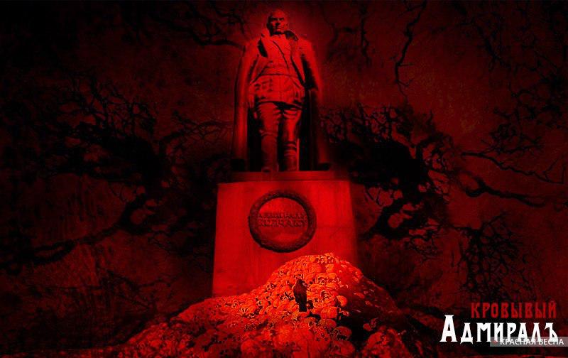 20170715_14-32-Требование о демонтаже памятника Колчаку сформулировано в Иркутске