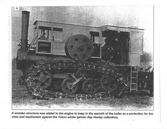 Трактор Хорнсби