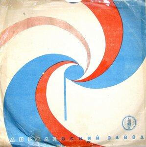 Песни о Кубе (1963) [Д 00011367-8]