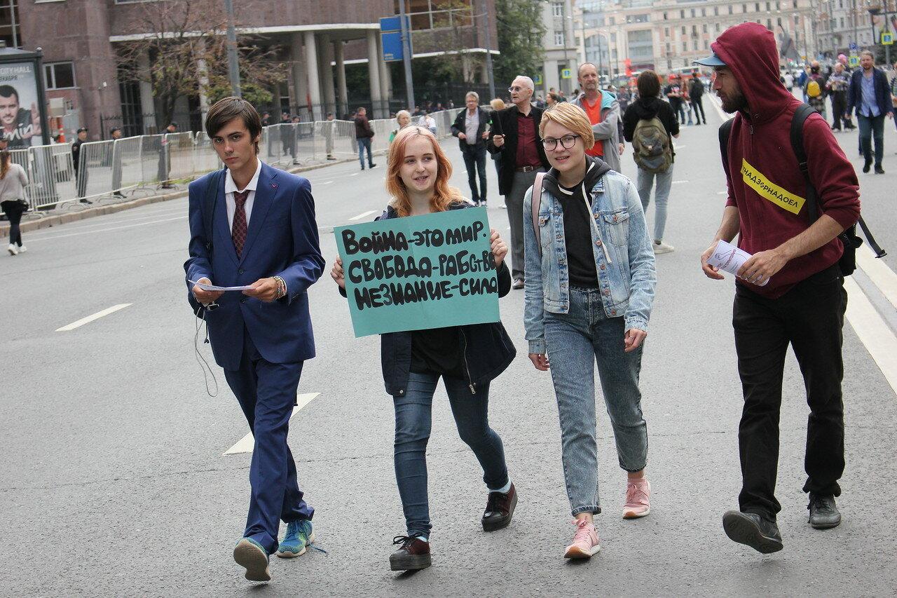Митинг за Свободный интернет