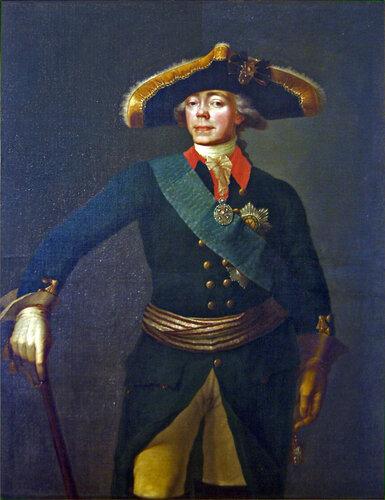 С.С. Щукин. Портрет императора Павла I. 1797.
