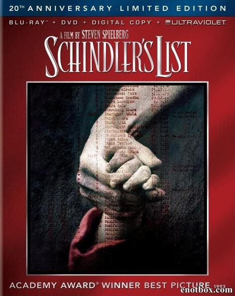 Список Шиндлера / Schindler's list (1993/BDRip/HDRip)