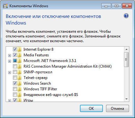 Рис. 4.18. Диалоговое окно Компоненты Windows