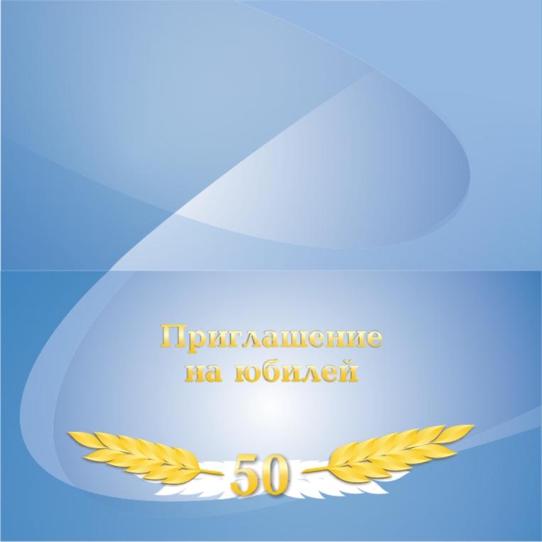 Бланки дипломов, грамот, «подяк» и др. на украинском языке