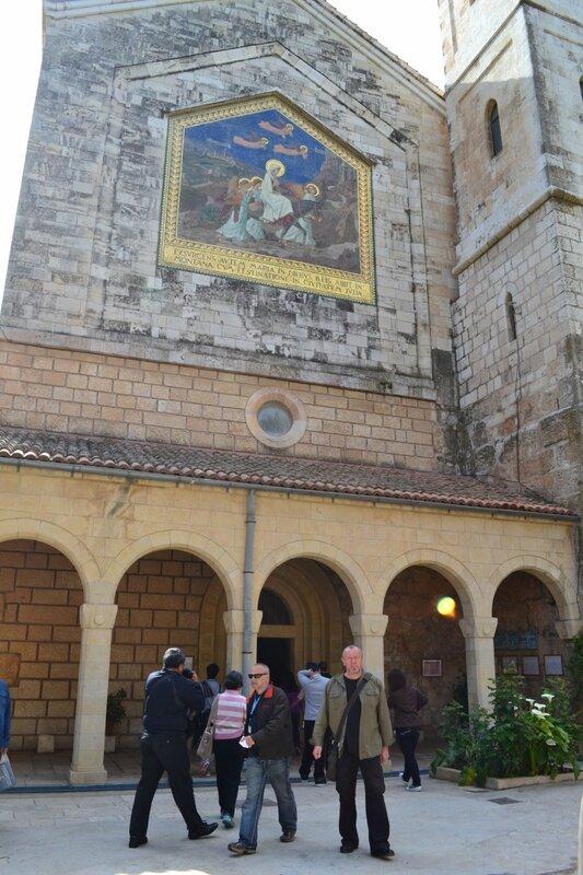 День седьмой. Церковь Посещения. Эйн Карем. Иерусалим. Израиль. 2013.
