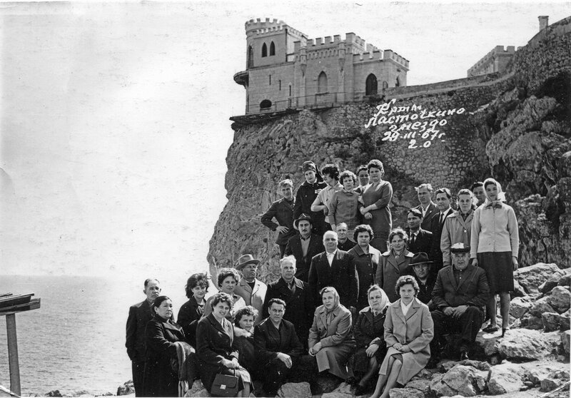 1967 Ласточкино Гнездо.jpg