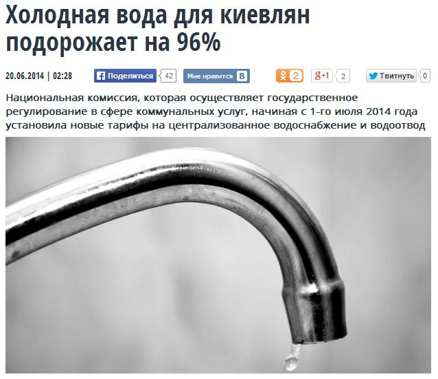 Voda.png