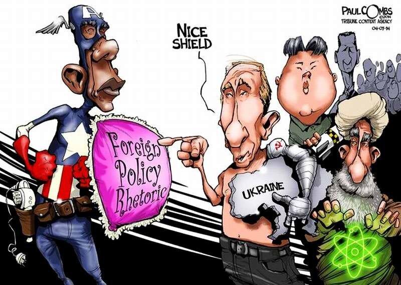 Путин Обаме: Хороший у тебя щит (из словесной риторики)! (Paul Combs)