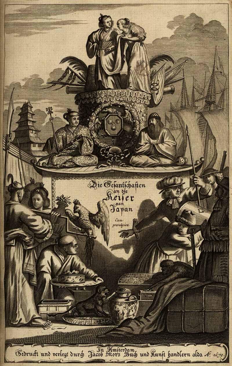 Япония глазами европейцев на гравюрах - 1670 год (2)