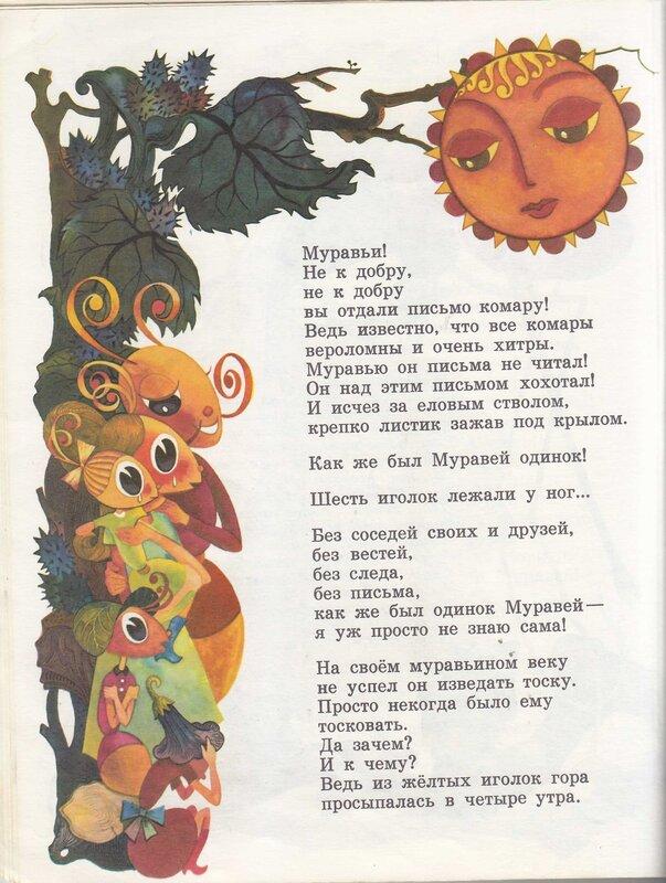 book Polycyclic