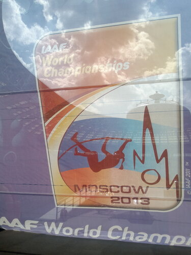 Эмблема чемпионата