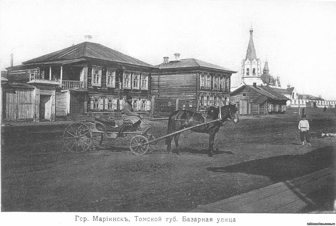 ул. Базарная