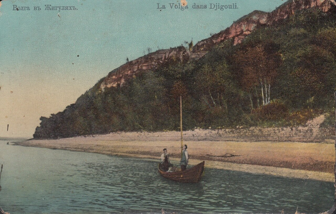 Волга в Жигулях