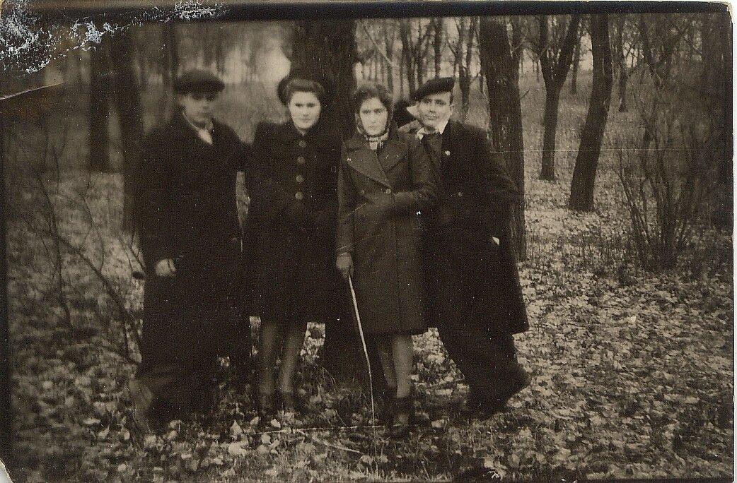 1947. Парк