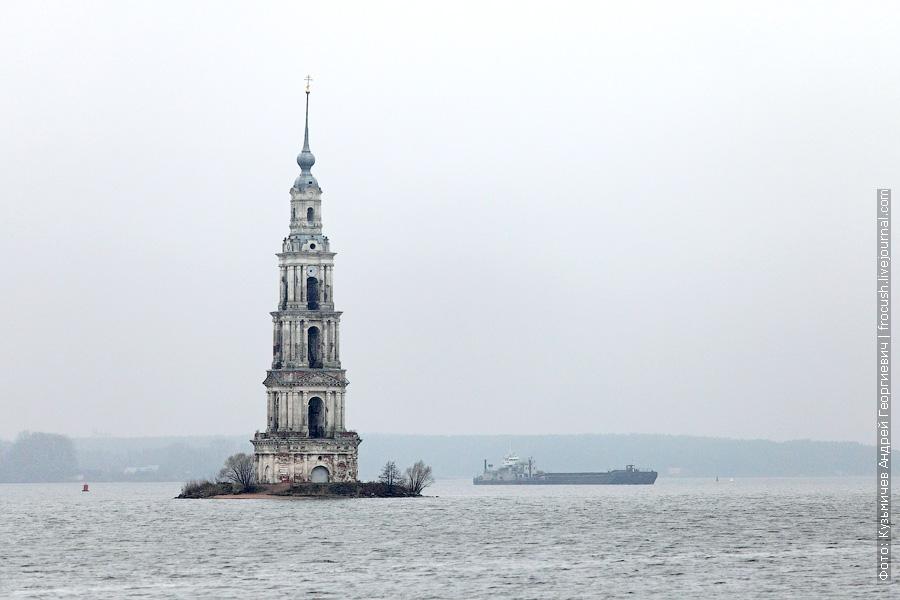 колокольня затопленного собора Николая Чудотворца