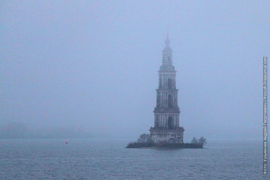 Калязинская колокольня в тумане