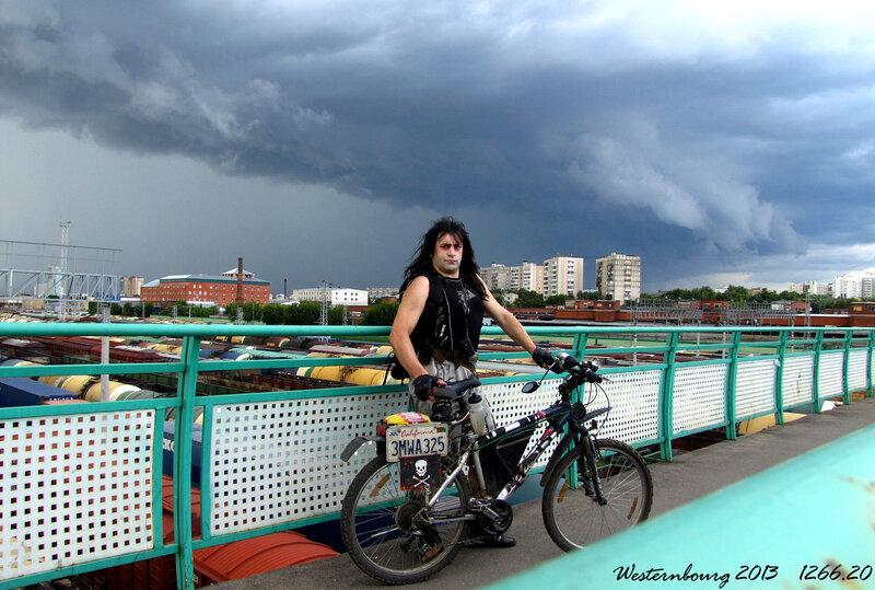 1266.20 Буря надвигается