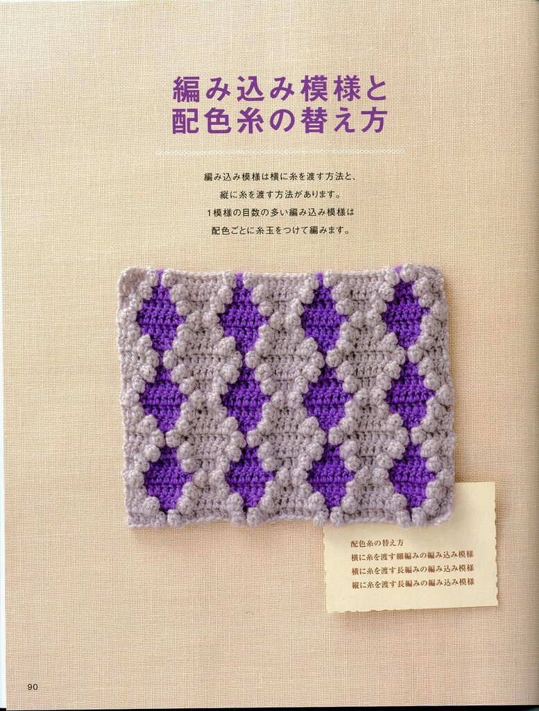схема вязки крючком шапочки--сеточи для детей