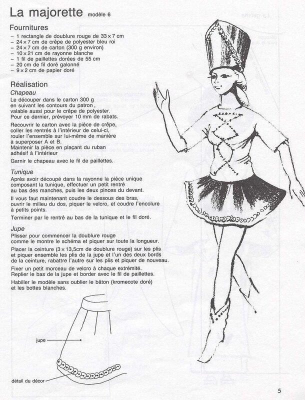 Карнавал.Одежда для кукол. 4