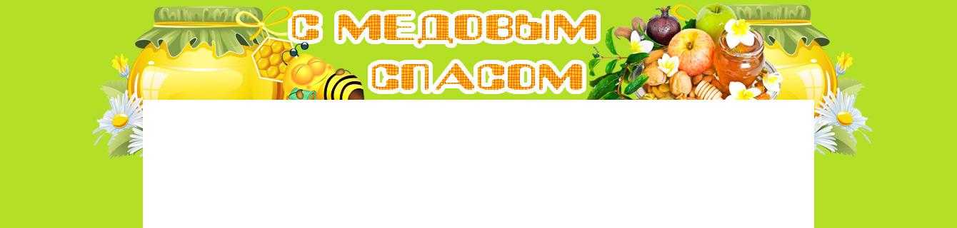 http://img-fotki.yandex.ru/get/9502/132074412.68/0_1154d1_617bc8b3_orig