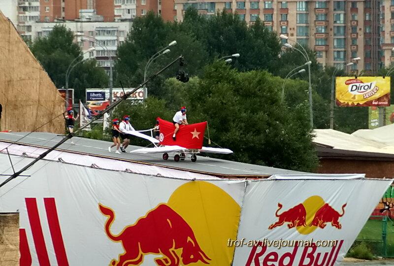 Пилотки, Red Bull Flugtag 2013, Москва