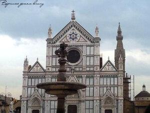 Базилика Санта Кроче во Флоренции
