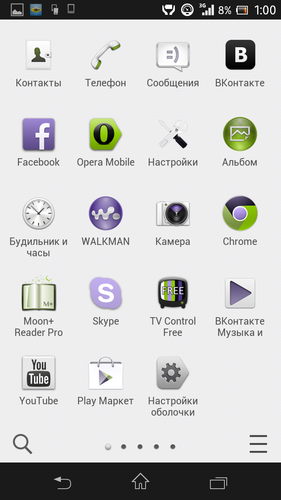 Screenshot_2013-07-24-01-00-41