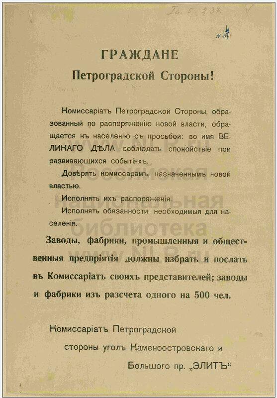 Граждане Петроградской стороны!