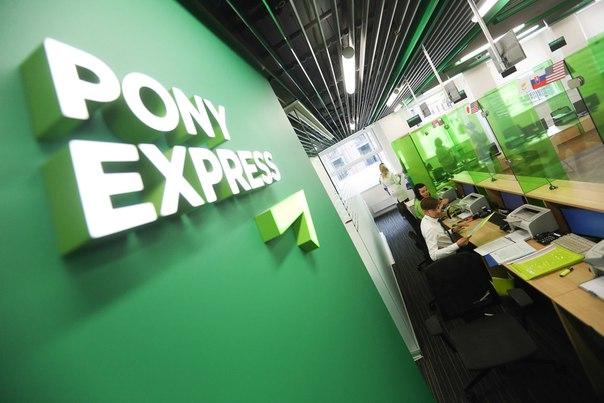 Визовый центр венгрии пони экспресс