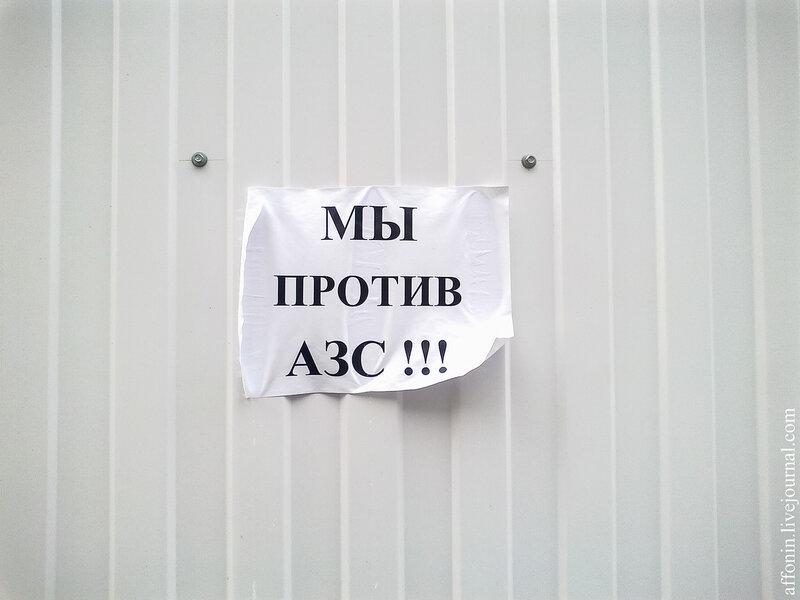 2013, ���������, ������������� ��� - ���!