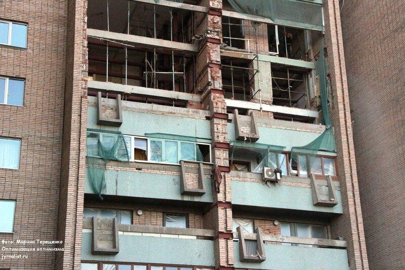 луганск дом после взрыва шевченко 4