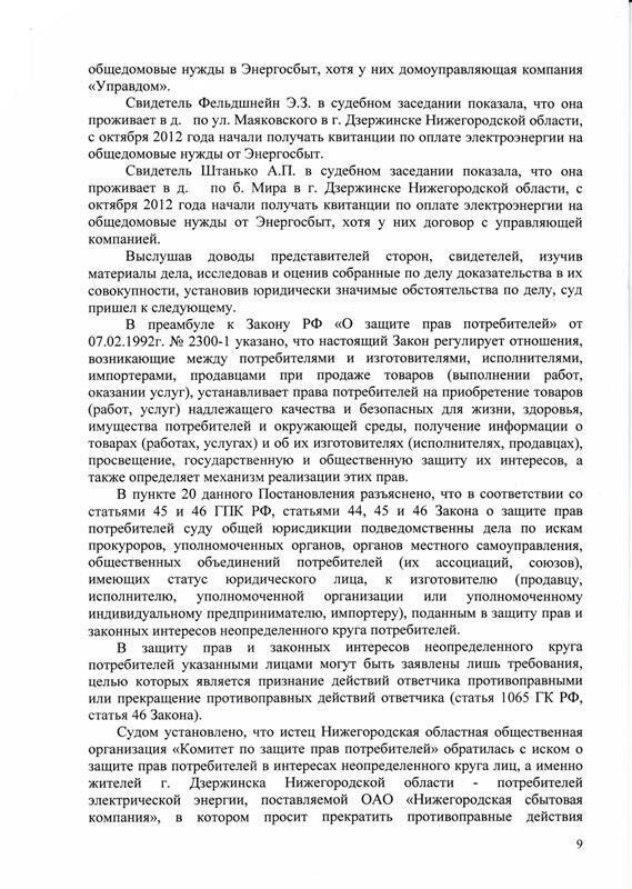 http://img-fotki.yandex.ru/get/9502/31713084.7/0_ef57e_a55fbcdf_XL.jpg