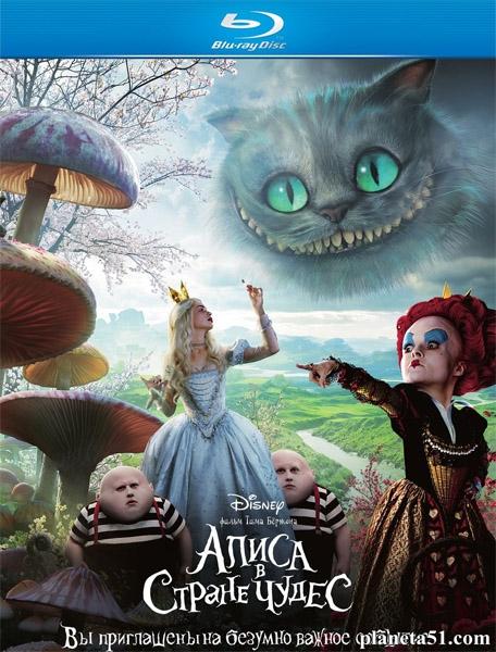 Алиса в стране чудес / Alice in Wonderland (2010/HDRip)