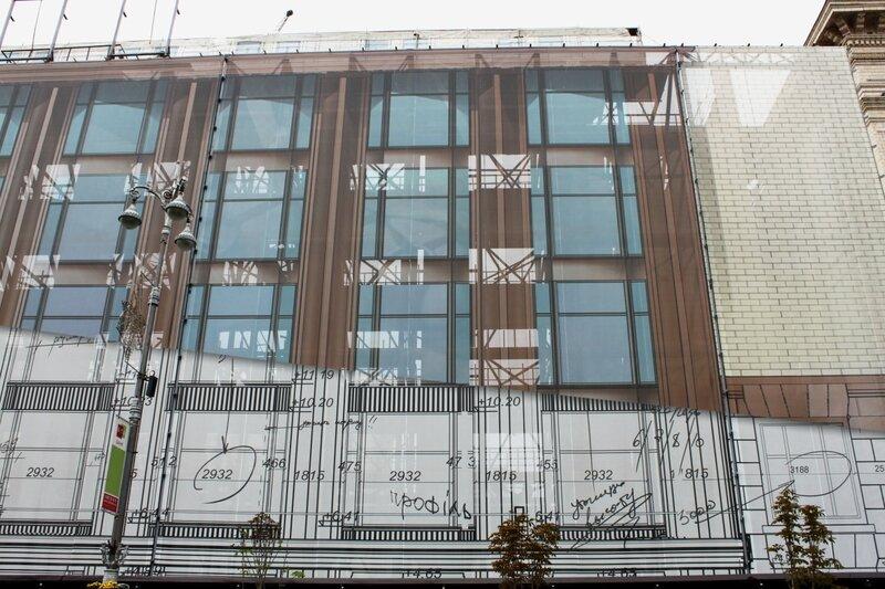 Реконструкция киевского ЦУМ