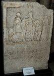 Стела Парифана, сына Мирагена. IIв. до н.э.