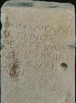 Стела надгробная Санона, сына Главкиона (см. описание).