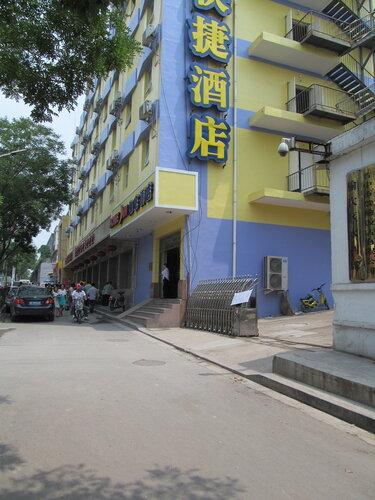 Гостиница Home Inn