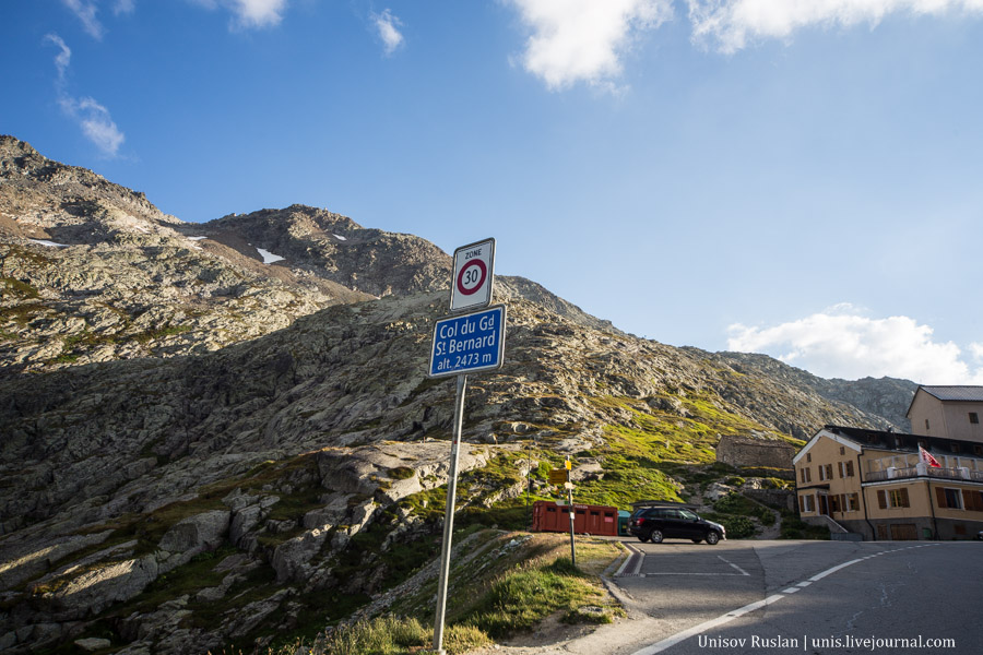 Путешествие на автомобиле по Европе